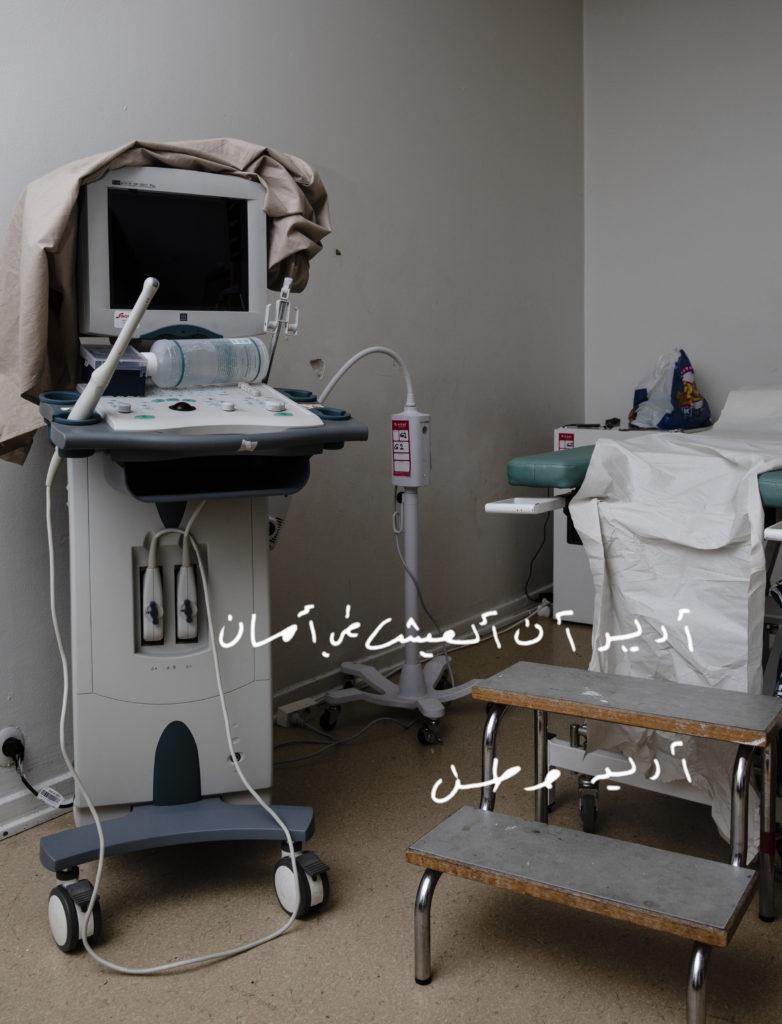 Ultraäänitutkimuslaite Global Clinic